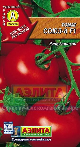Сорт томата: Союз 8 f1