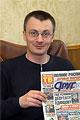 Евгений НОВИКОВ отвечает на вопросы читателей