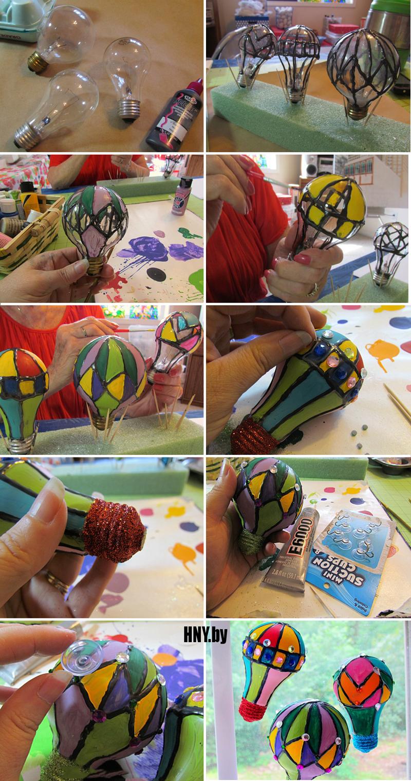 lamp-air-balloon-mk3.jpg