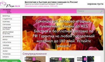 rozalia-370x220.jpg