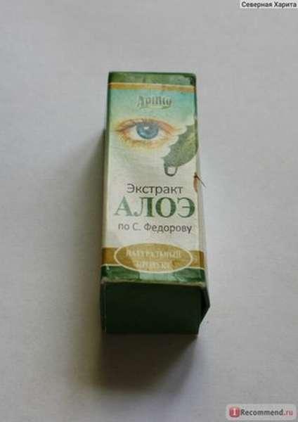 Как производятся глазные капли