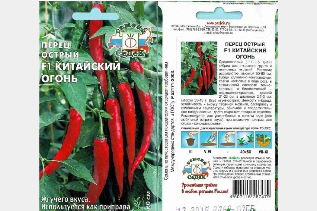 kitayskiy-ogon-1024x1024.jpg