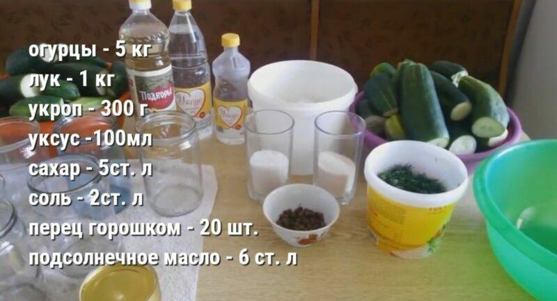 zimniy-korol-e1560583456396.jpg