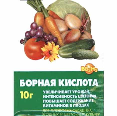 1499447689_podkormka-bornoj-kislotoj.jpg
