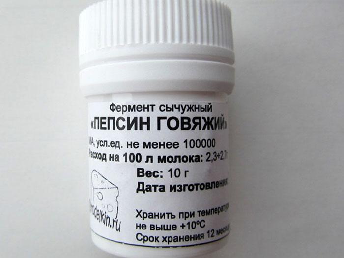 pepsin-govjazhij-10-g-800x800.jpg