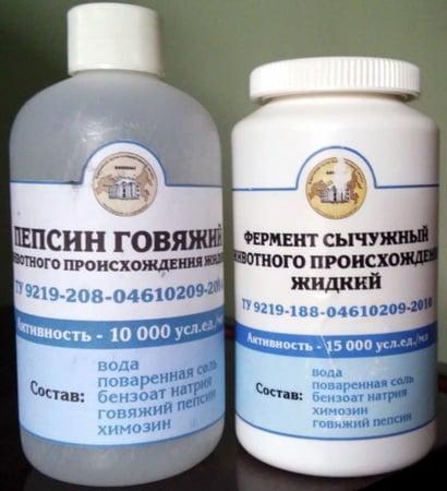 sychuzhnyy-ferment-chto-eto-takoe4.jpg