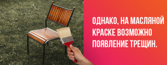 kraska-dlya-metalla_0bd7f080511d1aec208dfba5cabf0f6c.jpg