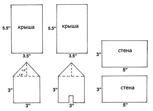 1shema-doma.jpg