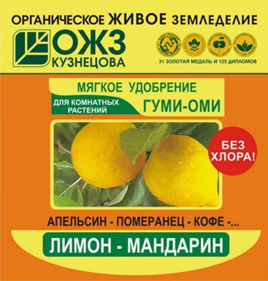post_5c082c3365345-550x577.jpg