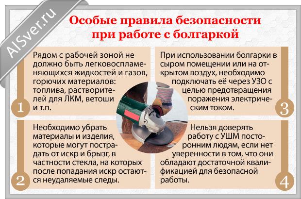 15.v-sostoyanii-opyaneniya.jpg