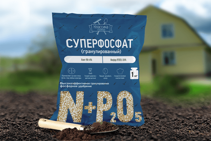 superfosfat.png