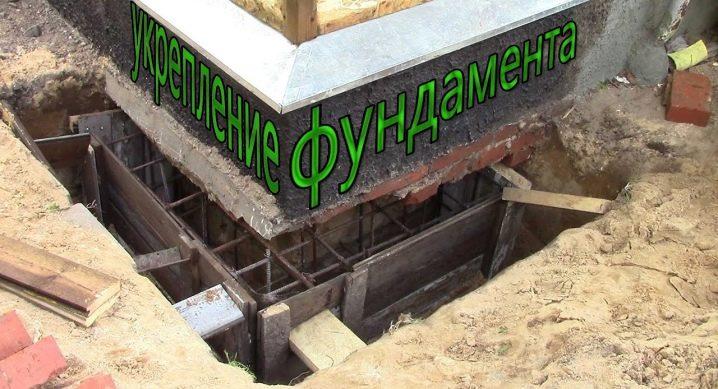 zalivka-fundamenta-poshagovaya-instrukciya-po-provedeniyu-stroitelnyh-rabot-55.jpg
