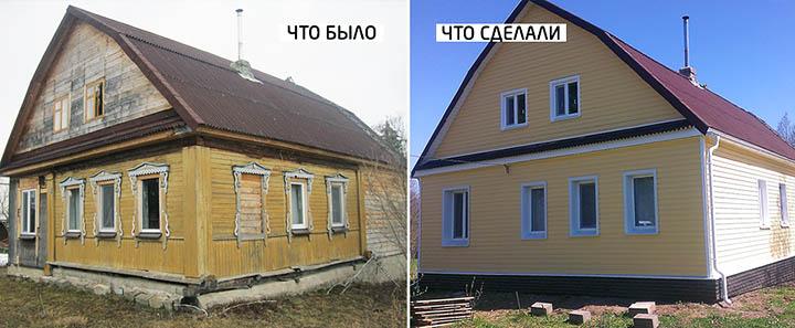 rekonstrukcia-9.jpg