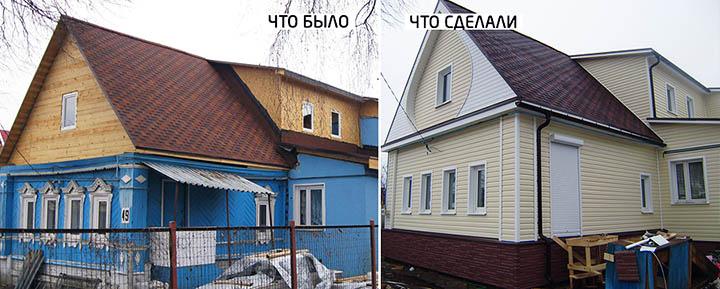 rekonstrukcia-10.jpg