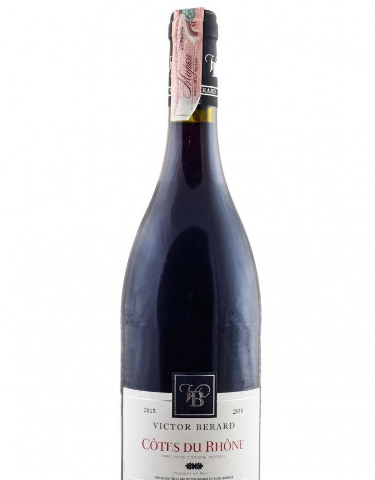 SHiraz-vino-1.jpeg