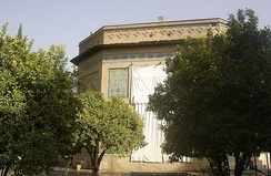 im244-320px-Pars_Museum_Shiraz1.JPG