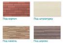 Выгода.про — вентилируемые фасады, комплектация, оптовая торговля, проектирование, монтаж